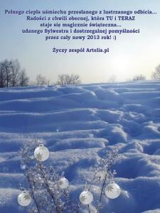 Kartka na Święta 2012